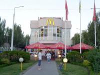 В Запорожье временно закрывается «McDonalds» — СМИ