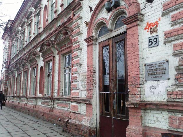 Ольховка поликлиника