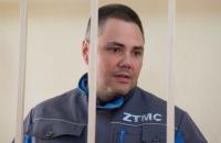 За директора запорожского завода, подозреваемого в краже 492 миллионов, внесли залог