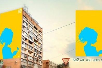 На доме в центре Запорожья начнут рисовать мурал со следующей недели