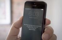 Воспитанник интерната убежал из лагеря и украл у отдыхающей iPhone