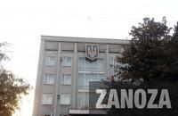 В Запорожской области на мэрии перекрасили герб (Фото)