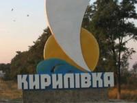 В Кирилловке создают свою Самооборону в противовес запорожской