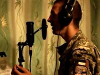 «Не убивайте сыновей» — запорожские военные сняли поздравление ко Дню защитника (Видео)