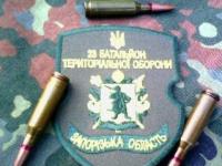 Официально: 23-й батальон покинул Запорожскую область