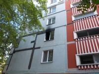В Запорожье из горящей многоэтажки эвакуировали жильцов