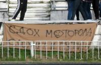 «Сдох Моторола, сдохнет и Путин» – запорожские фанаты развернули необычный баннер