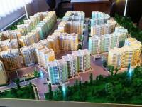 Для тех, кто хочет купить квартиру в Киевской области