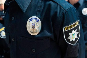 im578x383-police_tsn