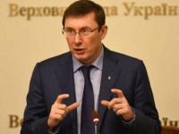 В Запорожье пообщаться с журналистами едет Генпрокурор