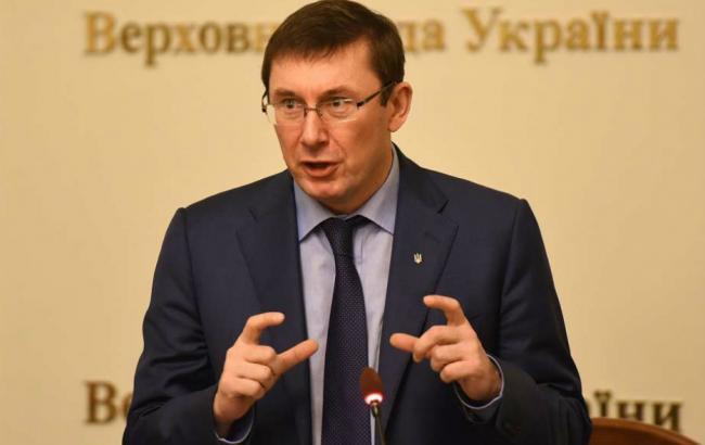 Луценко: Уровень преступности вЗапорожье— самый высокий после украинской столицы
