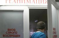 Житель из Запорожской области попал в реанимацию, поев рыбы