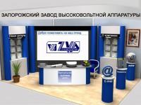 Работники запорожского завода объявили забастовку из-за долгов по зарплате