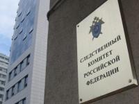 В России завели дело против командира запорожской артбригады