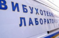 Двое школьников из Запорожской области несколько раз минировали свой лицей