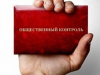 Запорожский губернатор ликвидировал комитет общественного контроля