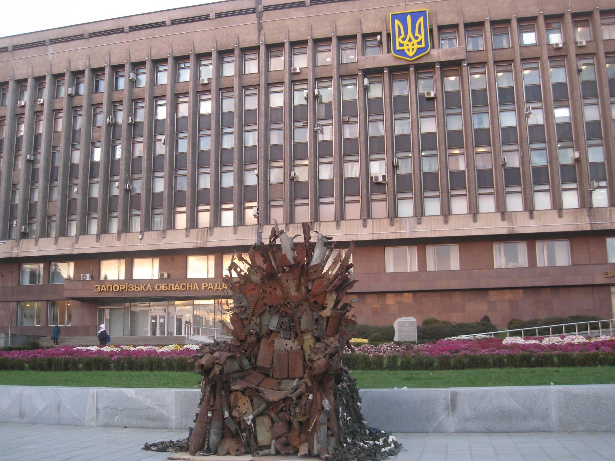 Перед запорожской ОГА выгрузили железный престол весом втонну