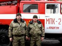 Запорожский спасатель вынес хозяина из горящего дома