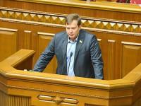Запорожский нардеп попал в список кнопкодавов в Верховной раде