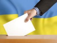 Опубликованы официальные результаты выборов в Запорожской области