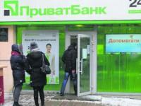 В Запорожье решили проблемы с банкоматами ПриватБанка