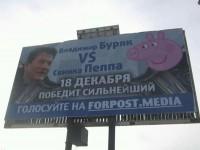 Запорожский мэр соревнуется со свинкой Пеппой (Фотофакт)