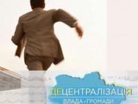 Глава сельсовета сбежал с сессии после заявления о недоверии