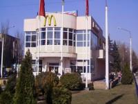 В преддверии Нового года в Запорожье откроют «Макдональдс»
