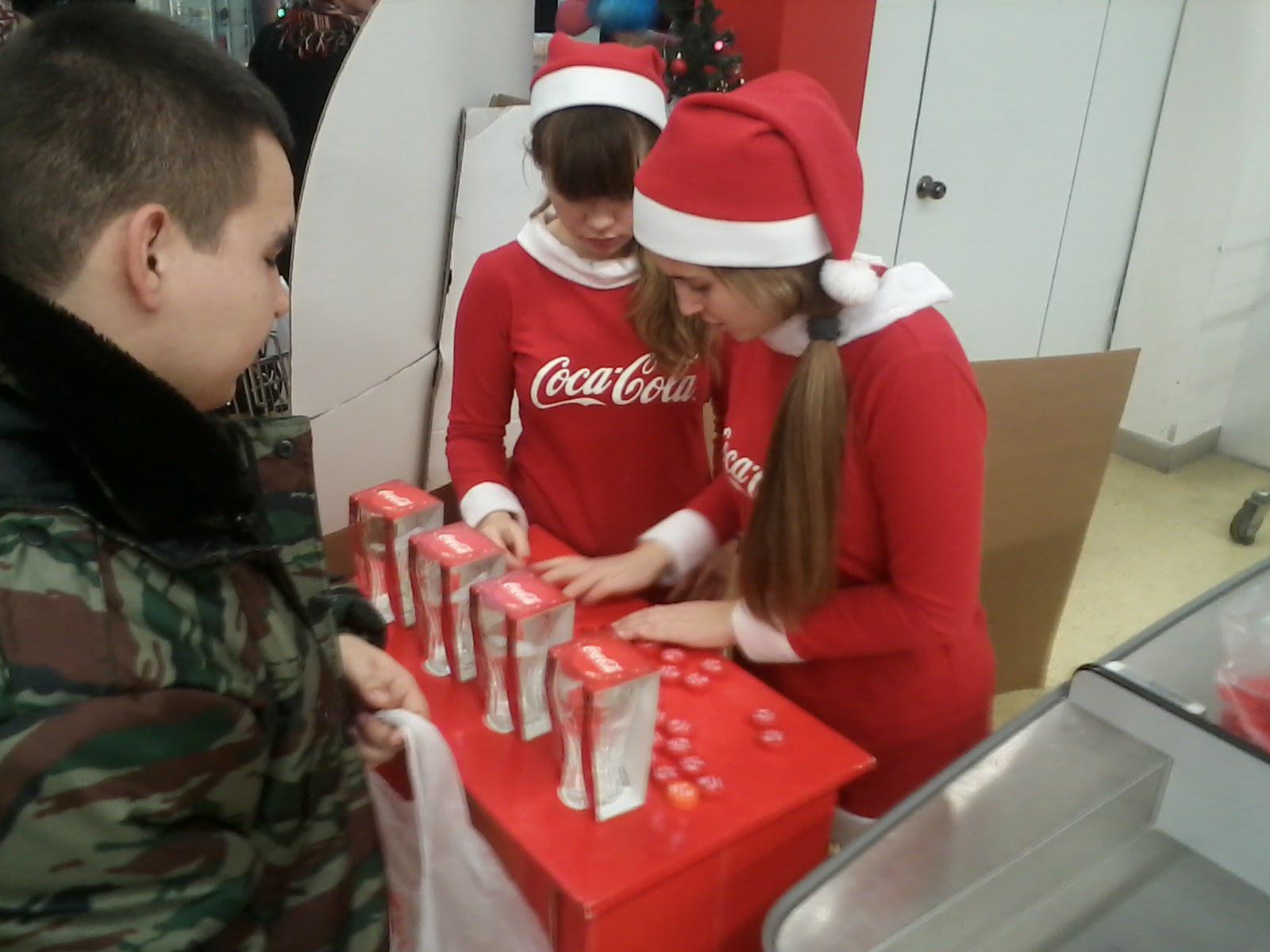 Участок пункты обмена крышек кока-кола 2015 ростов страхование Фонде