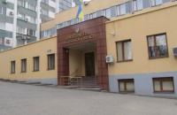 Запорожский прокурор сменит неактивных членов Консультативного совета