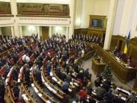 Кто из запорожских нардепов не проголосовал за госбюджет-2017