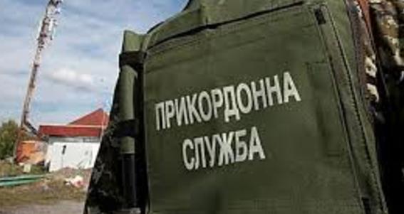 Госпогранслужба проинформировала о  нападениях на служащих , работающих наадмингранице сКрымом
