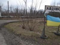 В Запорожье готовят больницы и общежития для эвакуирующихся из Авдеевки