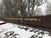 Фотофакт: в Запорожской области вандалы повредили братскую могилу