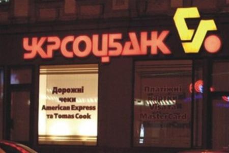 ВЗапорожье ищут женщину-банкира, укравшую млн грн