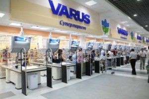 Varus_logo_small-500x333
