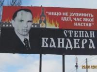 Фотофакт: В Запорожье подпортили лицо Бандере