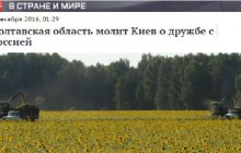«Мы без России пропадем»: как работает новая технология вбросов в украинские СМИ