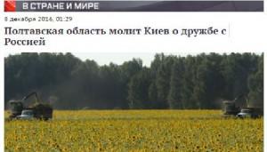 i75_ArticleImage_121718