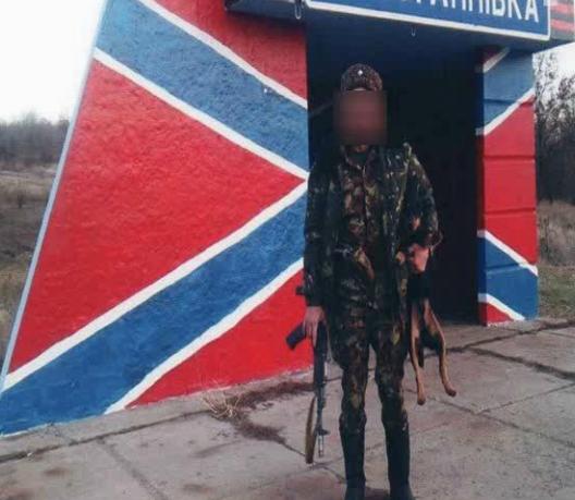 """Несостоявшийся мэр Бердянска стал главарем в """"ЛНР"""""""