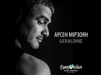 Запорожский певец удивит на национальном отборе «Евровидения» песней на французском