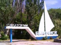 «Бердянск» окончательно вернули государству