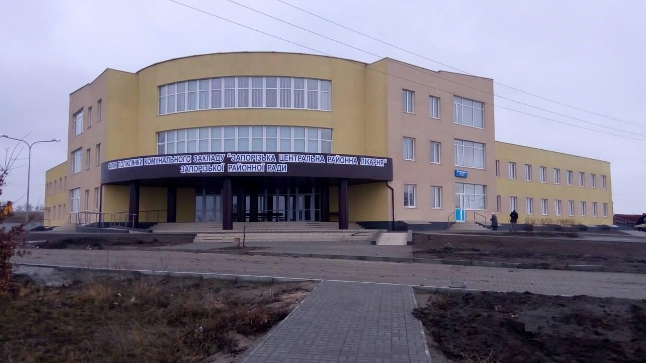 Стоматологическая поликлиника в 16 микрорайоне