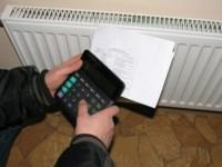Запорожцам дадут два часа, чтобы узнать о начислении оплаты за отопление