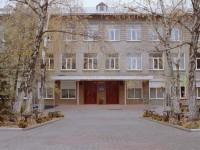 В Запорожье планируют переименовать остановку