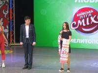 Мелитопольские КВНщики поборются за победу на «Лиге смеха» (видео)