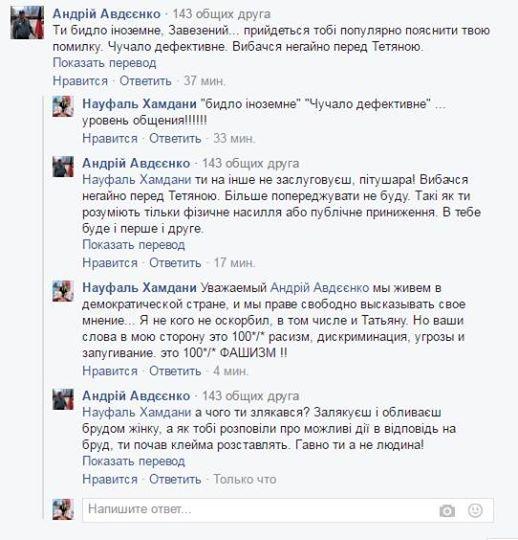 Написать заявление в полицию через интернет бердянск
