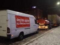Из Запорожья в Авдеевку отправили многотонный груз с одеялами, топливом и едой