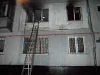 В Шевченковском районе из-за пожара пострадал мужчина (фото)