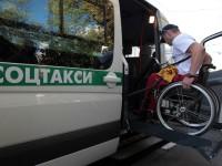 В Запорожье появится «Социальное такси»